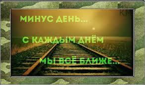 http://sd.uploads.ru/2Nk9b.jpg