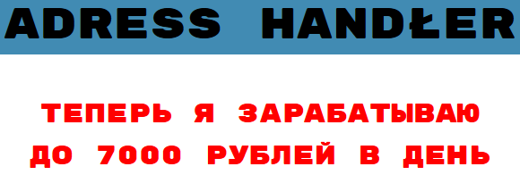 http://sd.uploads.ru/2dcLw.png