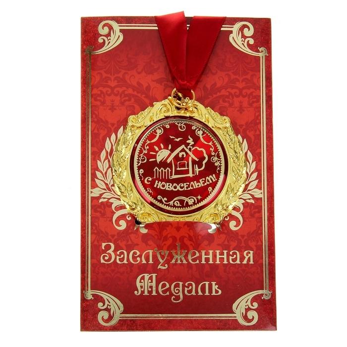 http://sd.uploads.ru/2pgaf.jpg