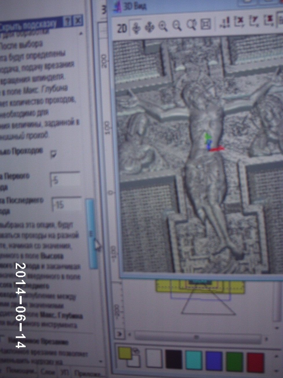 http://sd.uploads.ru/2vBjC.jpg