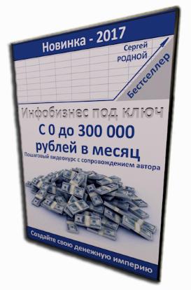 http://sd.uploads.ru/2wGAK.png