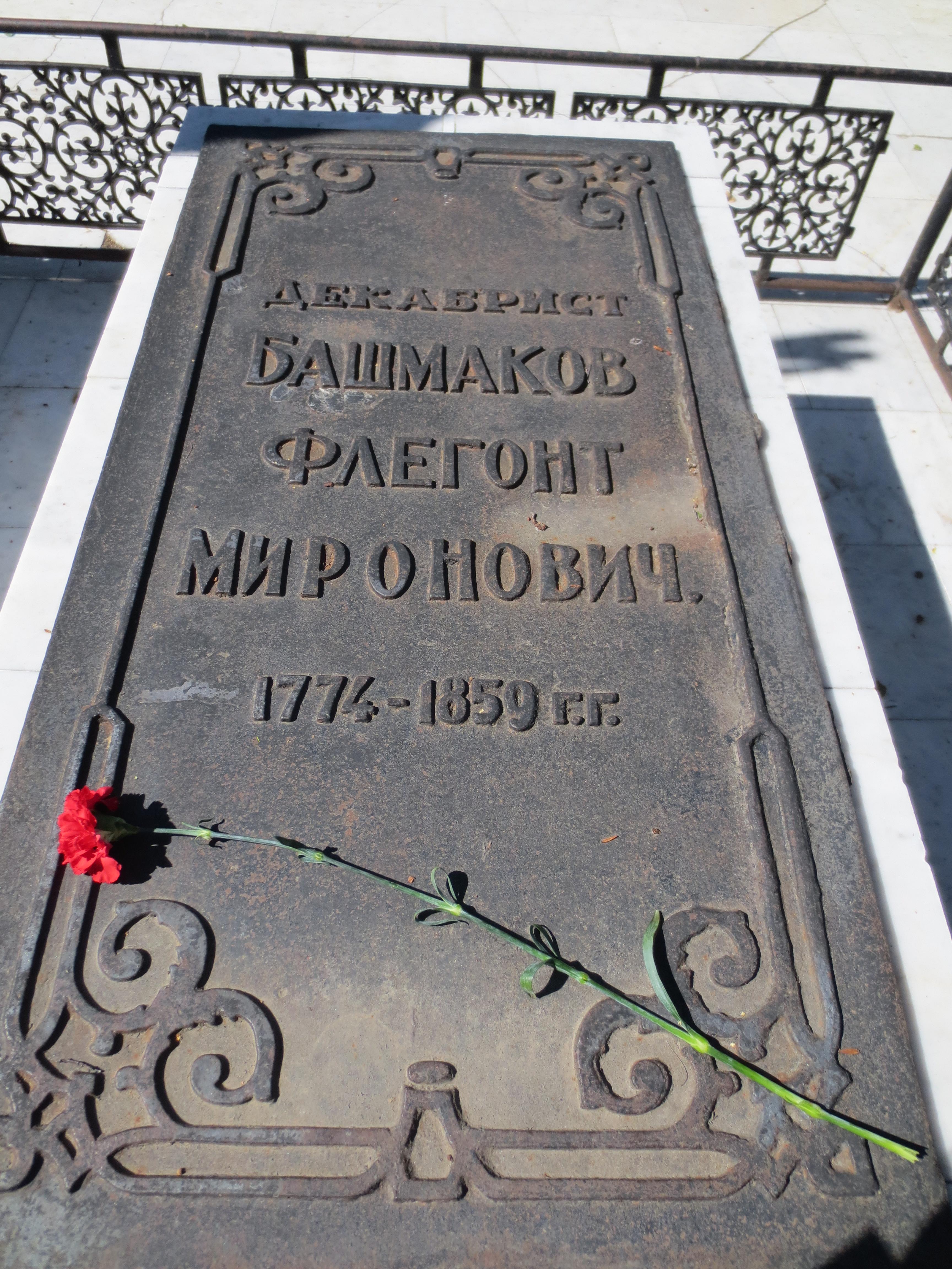 http://sd.uploads.ru/35qiB.jpg