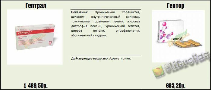 http://sd.uploads.ru/36esT.jpg