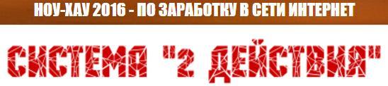 http://sd.uploads.ru/3lgKP.jpg