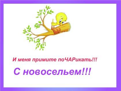 http://sd.uploads.ru/41ayi.jpg