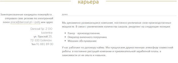 http://sd.uploads.ru/4DRp5.png