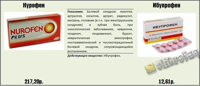 http://sd.uploads.ru/4JbcI.jpg