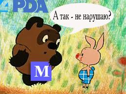 http://sd.uploads.ru/4Ka9b.jpg