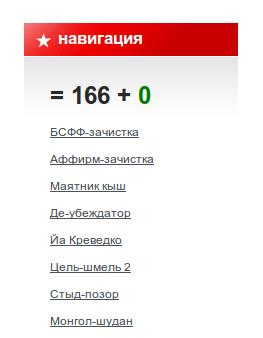 http://sd.uploads.ru/4Mlny.png