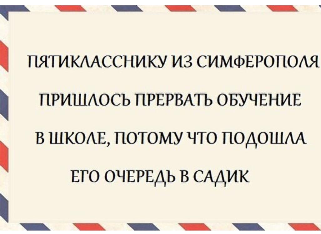 http://sd.uploads.ru/4x7ED.jpg