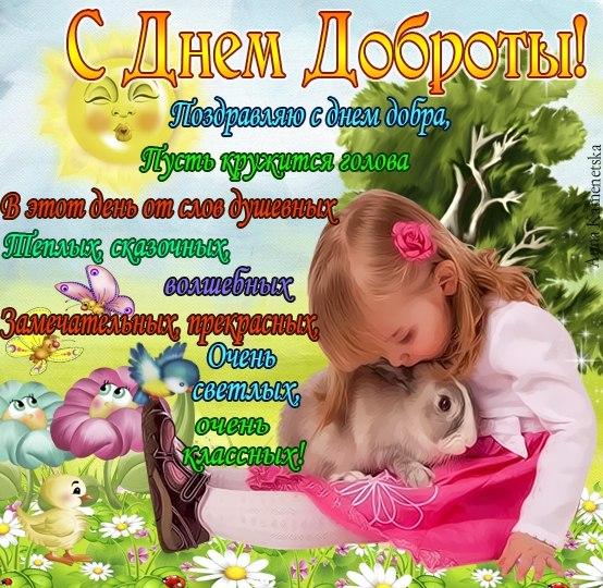 http://sd.uploads.ru/5ACrQ.jpg