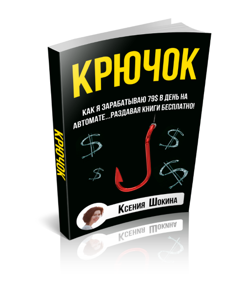 http://sd.uploads.ru/5EhQU.png