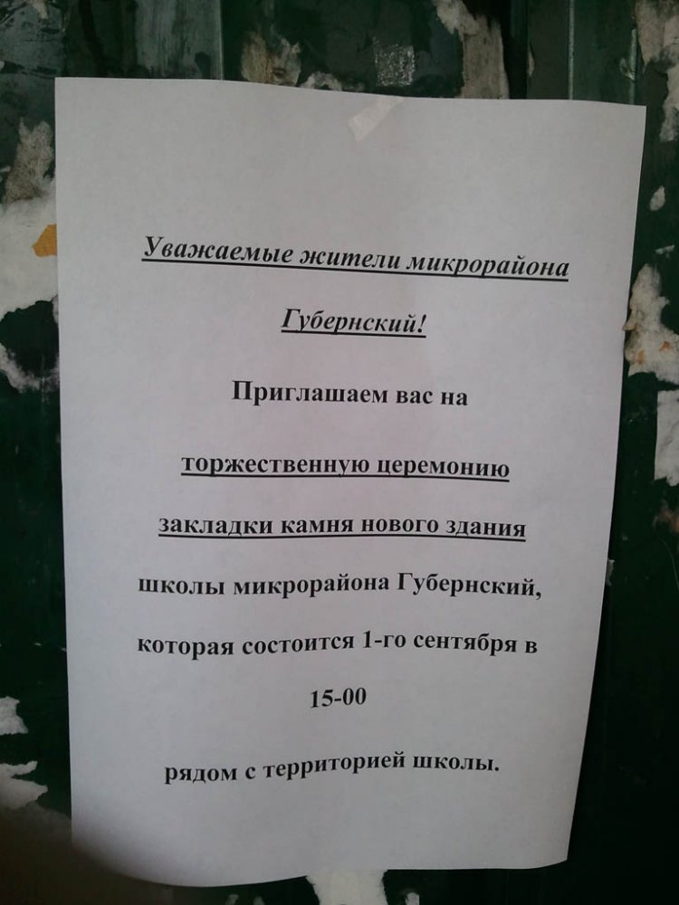 http://sd.uploads.ru/5QTym.jpg