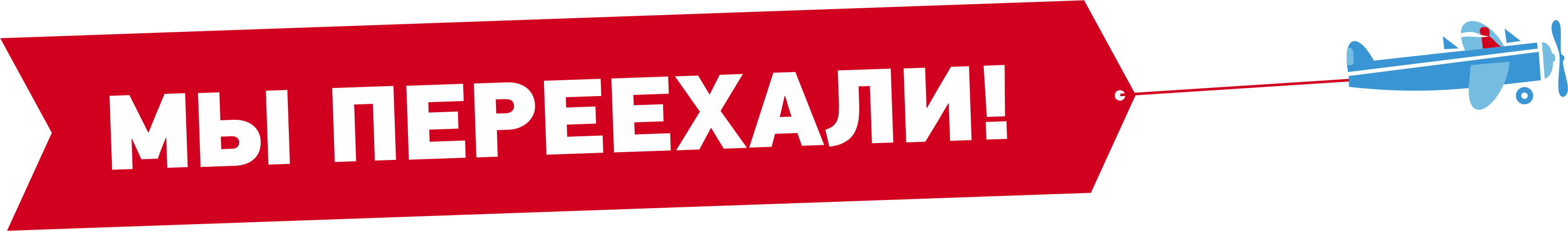 http://sd.uploads.ru/6Yyhr.png