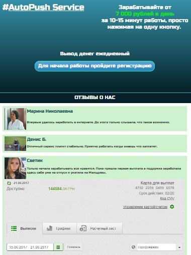 http://sd.uploads.ru/6dyqj.jpg