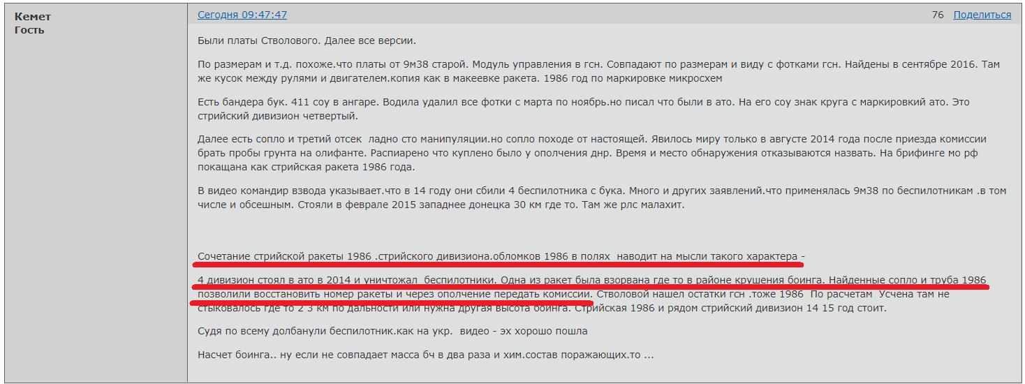http://sd.uploads.ru/6qSpA.png