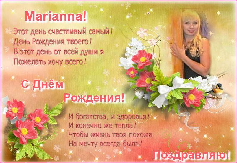 http://sd.uploads.ru/7fzxb.jpg