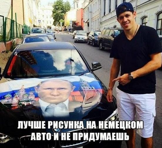 http://sd.uploads.ru/8Nmqg.jpg