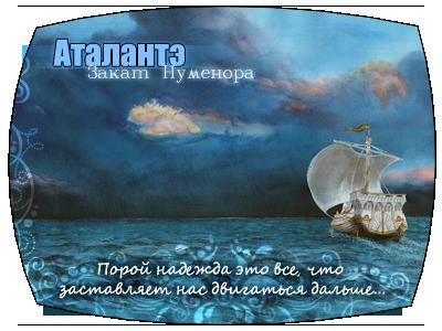 http://sd.uploads.ru/95Osp.png