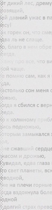 http://sd.uploads.ru/9Euzb.png