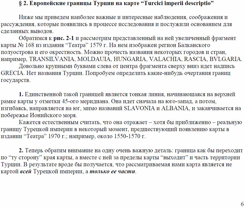 http://sd.uploads.ru/9VIr0.png