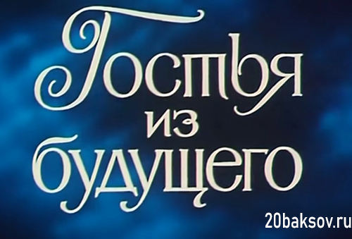 http://sd.uploads.ru/9bH28.jpg
