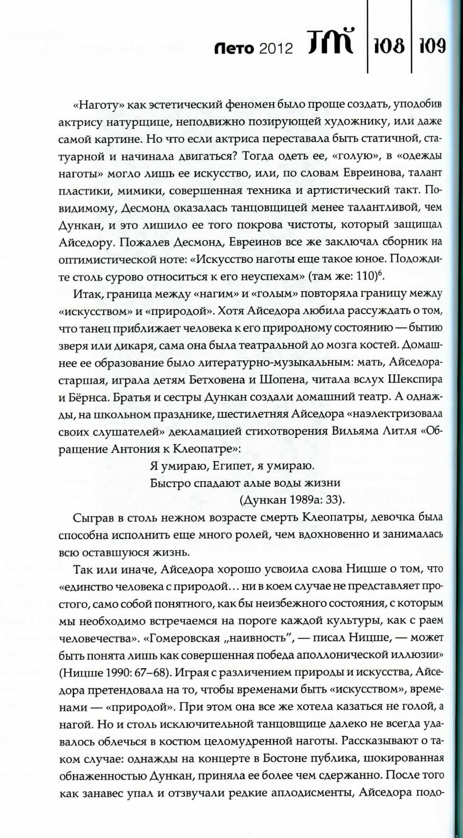 http://sd.uploads.ru/9fM36.jpg