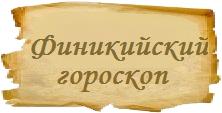 http://sd.uploads.ru/9gJEF.png