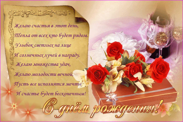 http://sd.uploads.ru/9oMRd.jpg