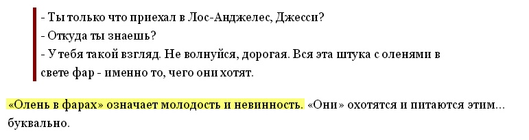 http://sd.uploads.ru/A82Jx.jpg