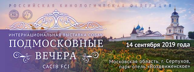 http://sd.uploads.ru/AEnep.jpg