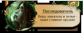http://sd.uploads.ru/AK30O.png