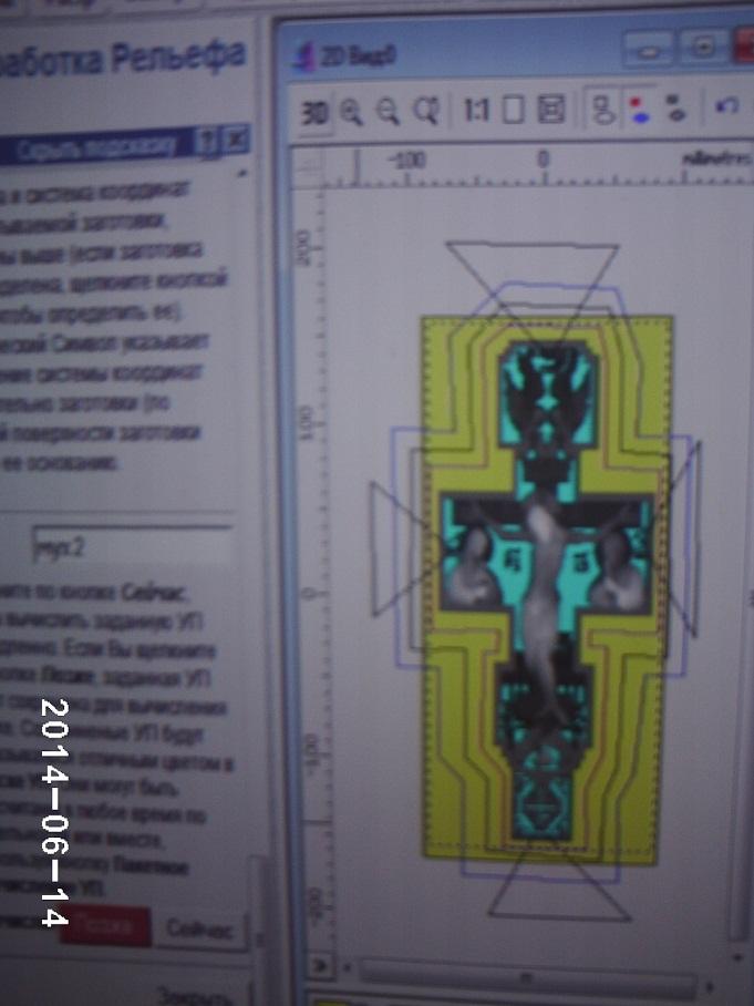 http://sd.uploads.ru/ATk16.jpg