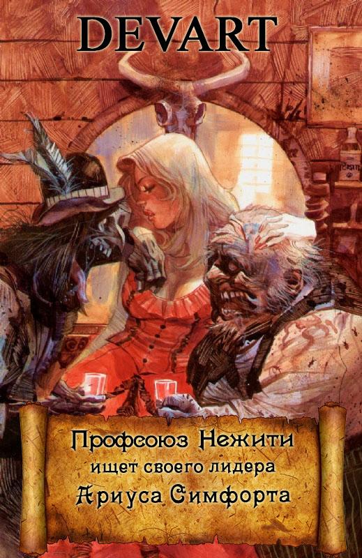 http://sd.uploads.ru/B3UVs.jpg