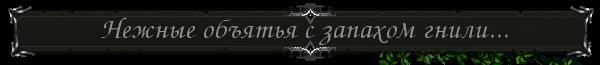 http://sd.uploads.ru/BlriS.png