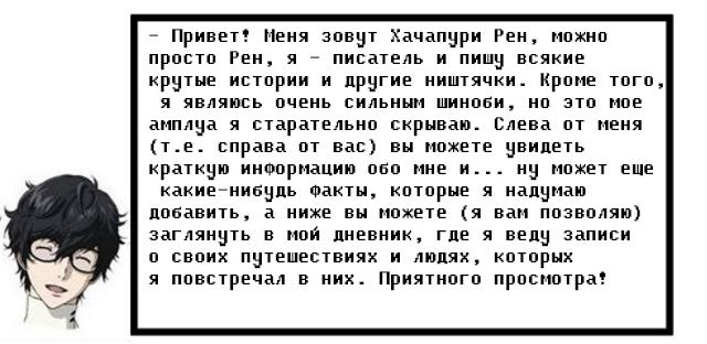 http://sd.uploads.ru/BoIxR.png