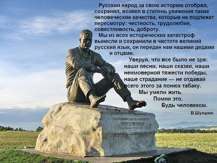 http://sd.uploads.ru/ByDJM.jpg
