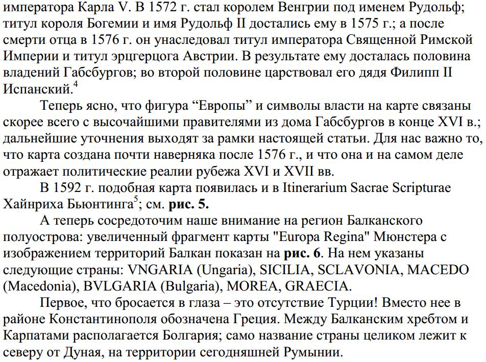 http://sd.uploads.ru/CYKz5.png