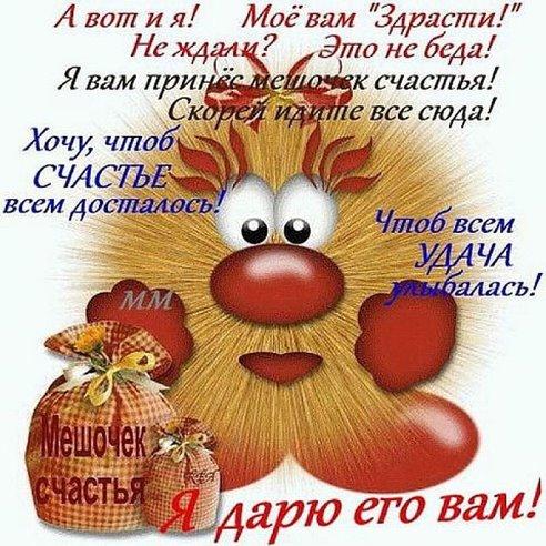 http://sd.uploads.ru/D5cpV.jpg