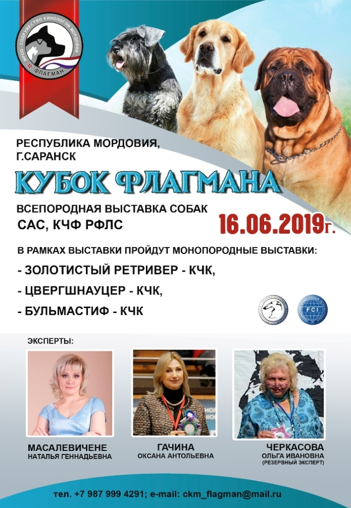 http://sd.uploads.ru/DAz0L.jpg