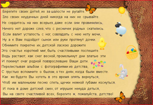 http://sd.uploads.ru/DIsc2.jpg