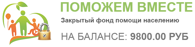 http://sd.uploads.ru/DRWnl.png