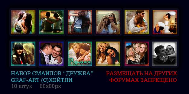 http://sd.uploads.ru/DlQXc.png