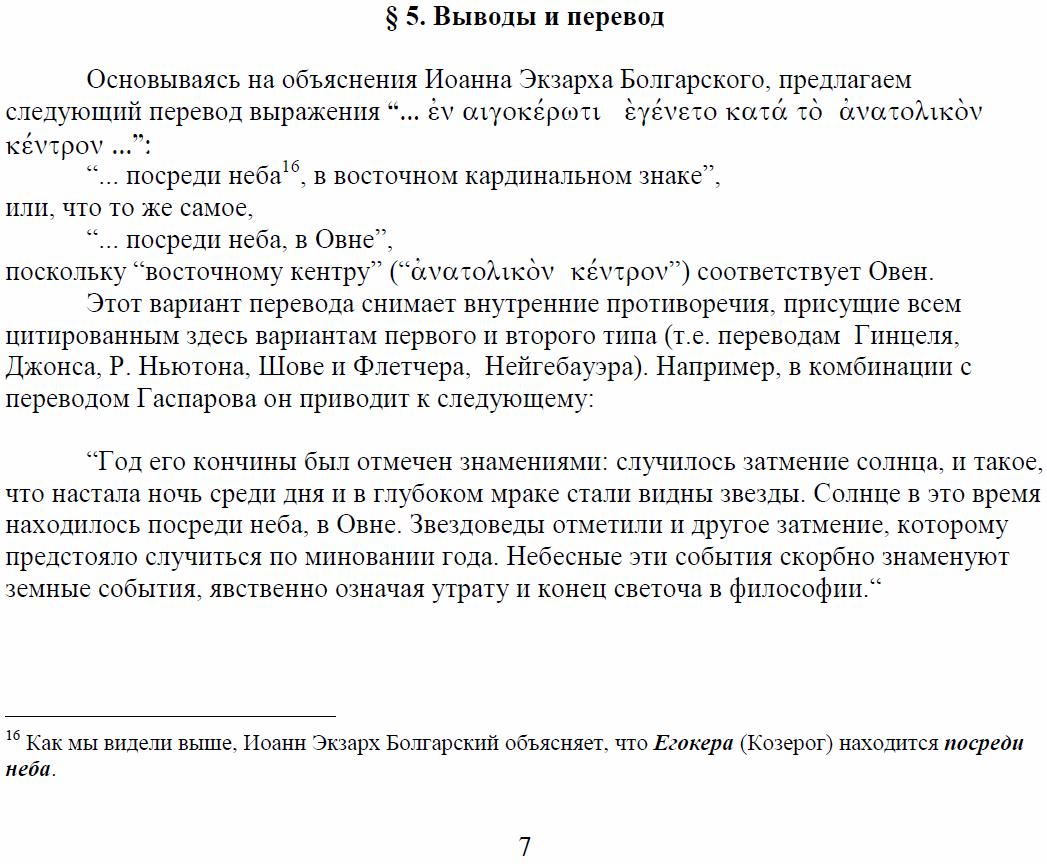 http://sd.uploads.ru/E4fLU.png
