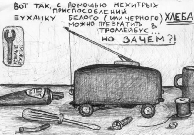 http://sd.uploads.ru/EgYHS.jpg