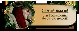 http://sd.uploads.ru/EsMIJ.png