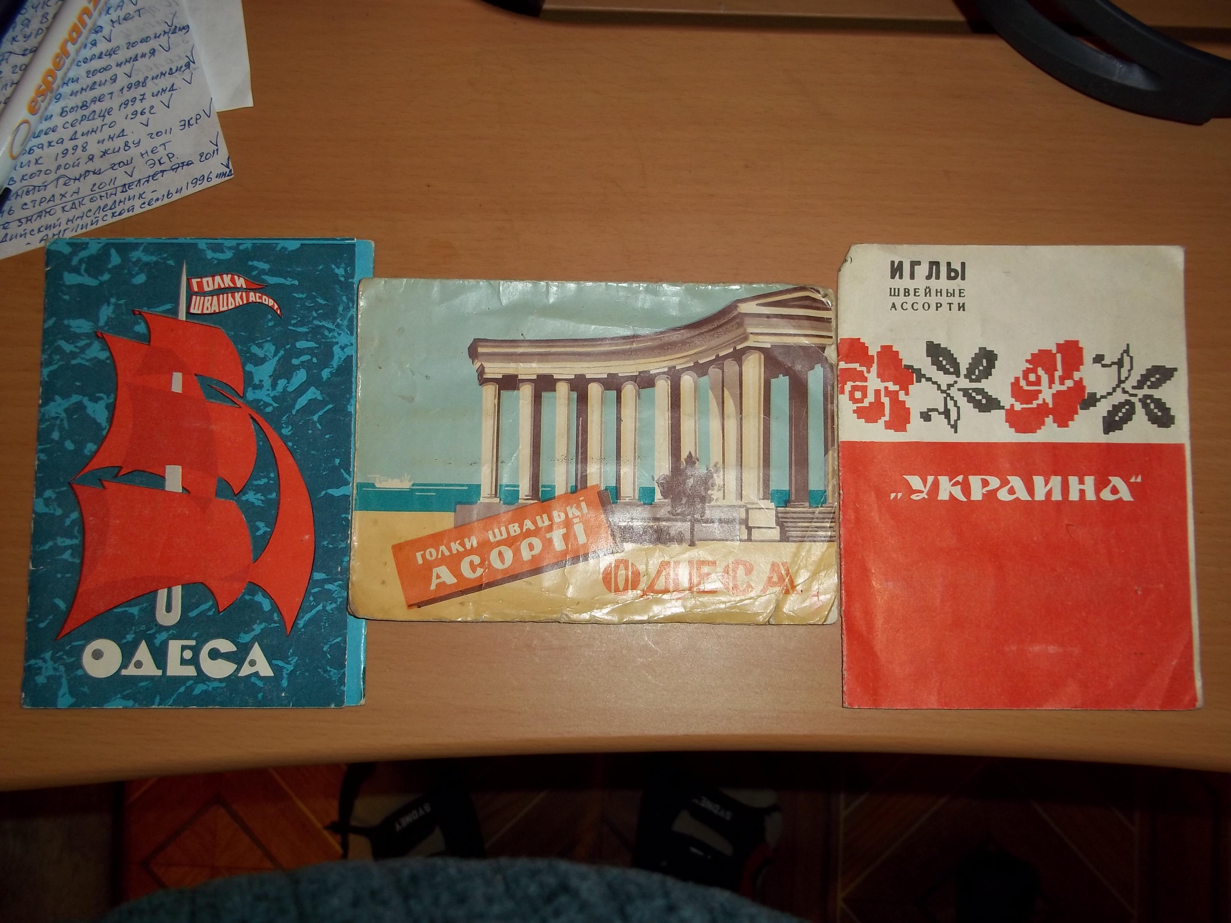 http://sd.uploads.ru/F1QVS.jpg