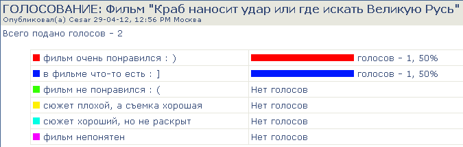 http://sd.uploads.ru/GiVqh.png