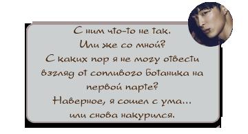 http://sd.uploads.ru/GyQdb.png