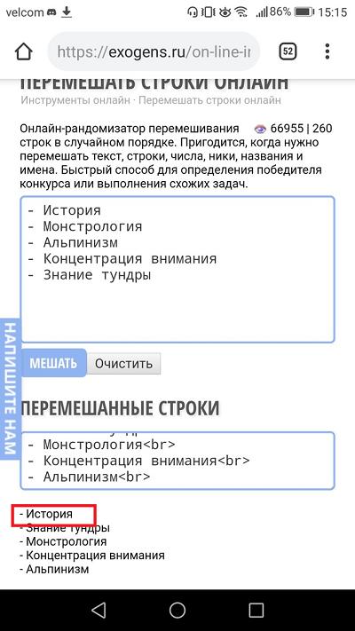 http://sd.uploads.ru/HBWGz.png
